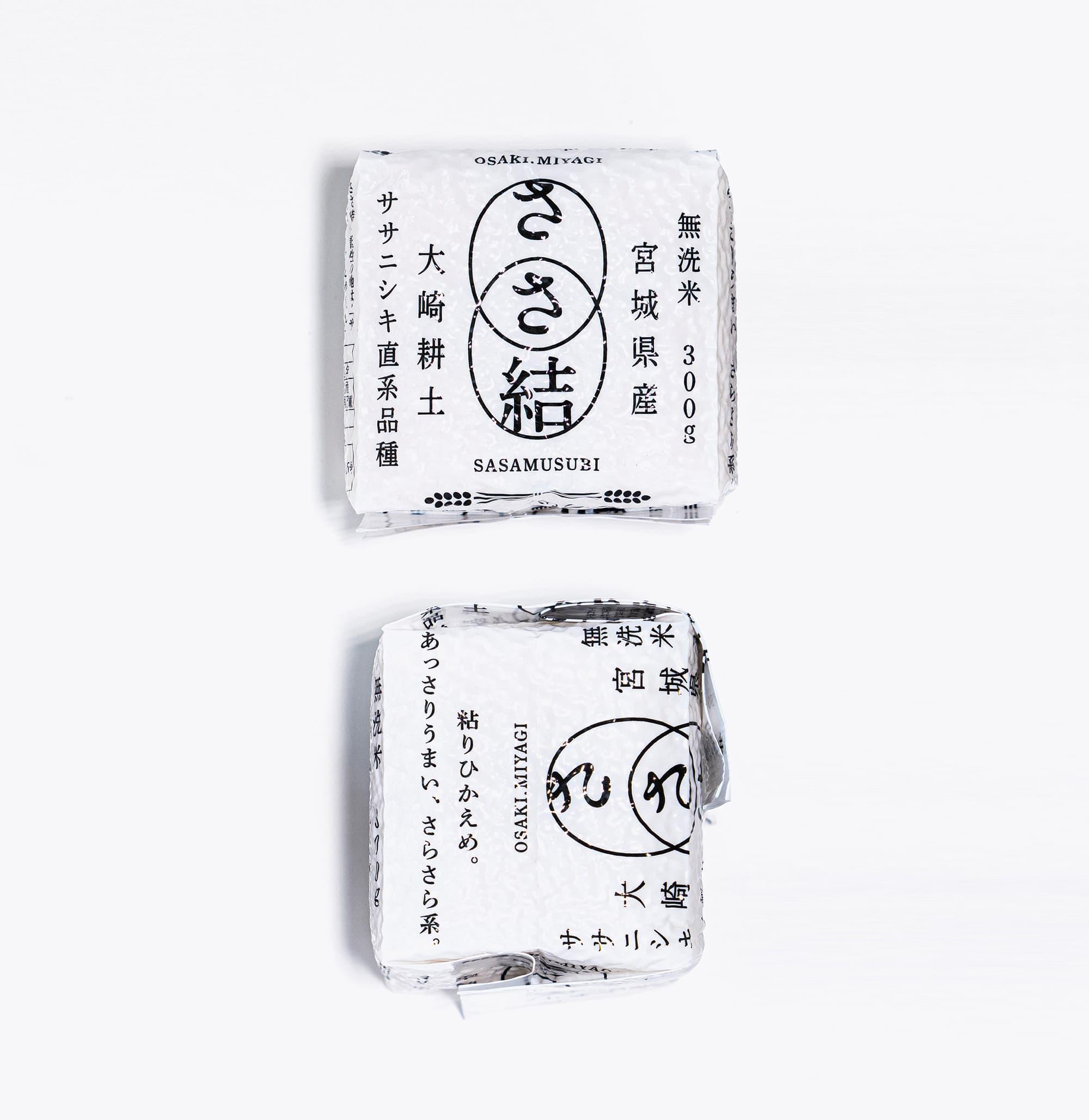 『ささ結』真空パック無洗米キューブ 300g(2合)
